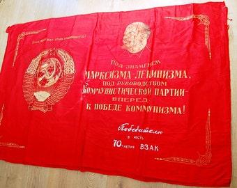 Vintage Soviet Flag Banner - Red - Lenin - Socialist Competition - Communist Propaganda -  1970 - from Russia / Soviet Union / USSR