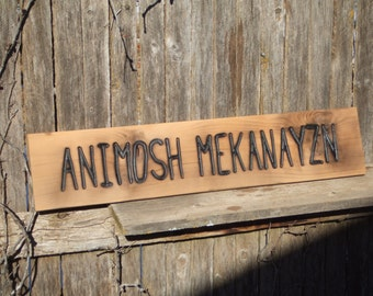CUSTOM wood  sign -- hand carved  natural finish-- rustic un painted -- your name or numbers on reclaimed western cedar