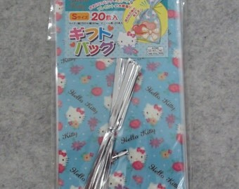 20pcs Blue Hello Kitty Gift Bags (15cm X 9cm) - Small