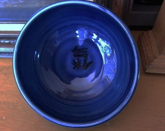 "Deep Ki - deep blue bowl with hand brushed ""ki"" kanji"