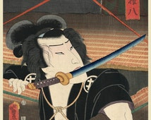 master filmaker akira kurosawa In a visually sumptuous journey through the master's imagination akira kurosawa's dreams is both a showcase for its maker's artistry at its most unbridled and a deeply personal lament for a world at the mercy of related films ran akira kurosawa madadayo akira kurosawa kagemusha.