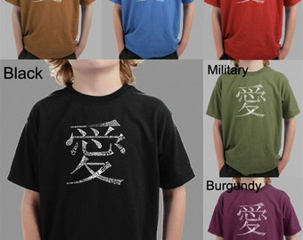 Boy's T-shirt - Created using The Word Love in 44 Languages