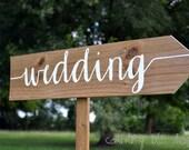 Custom Wedding Sign, Wooden Wedding Sign, Wedding Sign, Reception sign, Arrow Sign, Wedding Name Signs, Beach Wedding Sign, Wedding Arrow