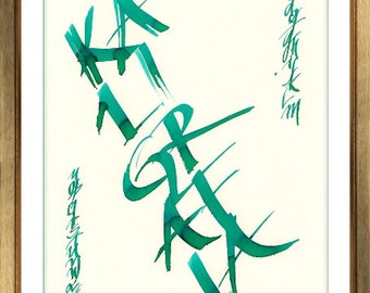 Calligraphy Word  - Calligraphy Deco - Special Gift - Reproduction Calligraphy