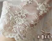 2 yards vintage lace fabric, antique lace fabric , cotton lace fabric trim, floral embroidery lace fabric trim