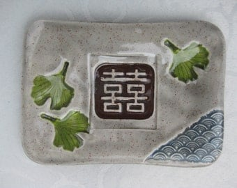 Double Happiness Ginkgo Tray, Ginkgo Jewelry Tray, Ginkgo Soap Dish, Asian Theme Home Decor, ceramic ginkgo, Double Happiness Ring Dish, zen