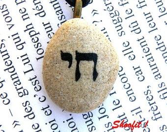 Chai necklace,Chai pendant, jewish necklace, judaica, jewish jewel, beach stone necklace, hebrew jewelry, bar mitzvah, Hebrew pendant