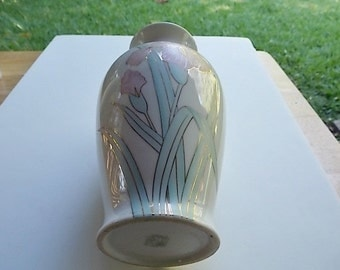 Sale Beautiful Vintage Yamaji Vase Made In Japan