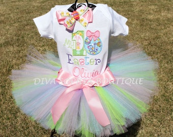 """Personalized """"My First Easter"""" Tutu Set"""