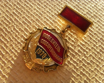 Soviet Vintage Medal of The Winner of Socialist Competition Made in USSR in 1979.