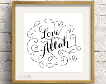 islamic phrase quote 5x5 to fit ikea square ribba frame