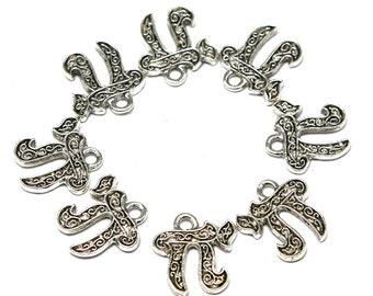 Silver Ornate Jewish Hebrew Chai Charm, 13mm x 13mm,  Quan. (5)