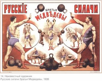 Stalin, Soviet, Propaganda poster, 371