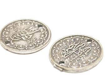 1 Piece Matte Antique Silver Ottoman Coin Jewelry Connector, Ottoman Jewelry Findings, Jewelry Making Supply