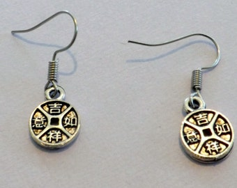 Gorgeous dangle earrings with chinese charm dangles