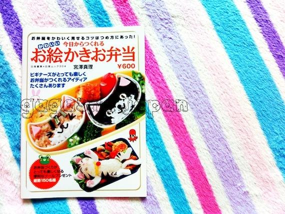 japanese bento cooking book japan beginner cat recipe lunch. Black Bedroom Furniture Sets. Home Design Ideas
