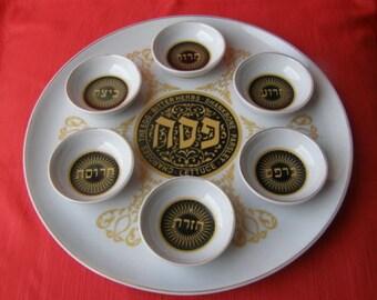 Marvelous Israel Jewish Judaica, Naaman Passover Pesach Seder Plate - Complete Set