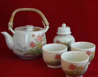 OTAGIRI Japan Teapot 3 Sake Tea Cups Ginger Pot Vase Hand Crafted Vintage