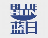 Firefly: Blue Sun Cross Stitch Pattern PDF Instant Download
