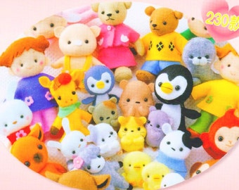230 Small Felt Mascot Japanese E-Book#5,Instant Download PDF-file