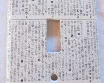 vintage JAPANESE dictionary MUSICAL INSTRUMENT light switch plate