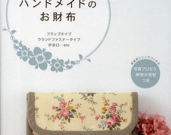 Handmade Wallets Patterns - Japanese Sewing Pattern Book for Women - Coin Purse, Card Case, Easy Sewing Tutorial, B989