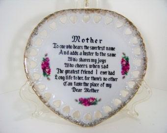 Mother Heart Plate Artmark Japan