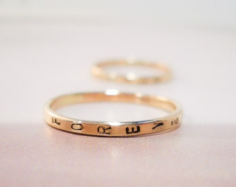 14K Yellow Gold Ring // Personalized // Design Your Own