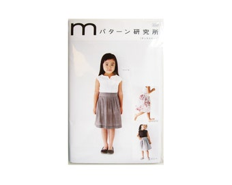 Japanese child sewing pattern - skirt - M103 by M Patterns