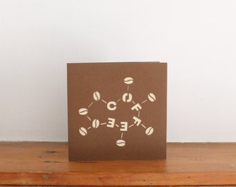 Coffee Molecule card -  Papercut Greetings Card