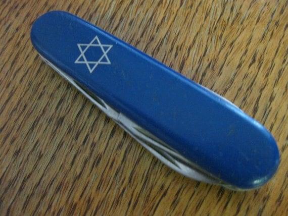 Israeli Swiss Army Knife Victorinox Switzerland By Attic41