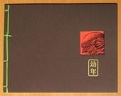 Childhood- Hand Bound Japanese style book