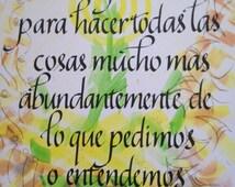 Verso de la Biblia, Efesios 3 20,  Espanol, Hispanic, Latino, Spanish, 8 x 10 inch Drawing by Elmer Charlie Yazzie, Lettering Connie Dillon