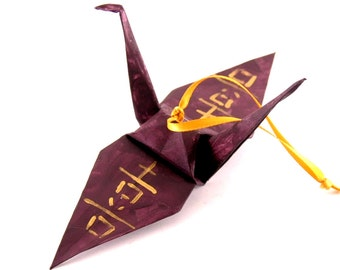 Joy Happiness Kanji Gold on Black Plum Handpainted Origami Crane Ornament Home Decor