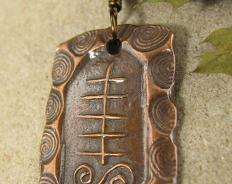 Yew Tree, Ogham Copper Pendant, Ogham Jewelry, Connemara Marble, Irish Celtic Jewelry, Celtic, Druid Jewelry, Pagan Jewelry, Copper Ogham
