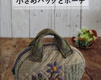Revised Version - SMALL PATCHWORK Bags and Pouches Japanese Craft Book