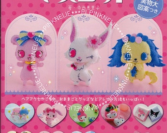 HELLO KITTY and FRIENDS Sanrio Characters Japanese Craft Book