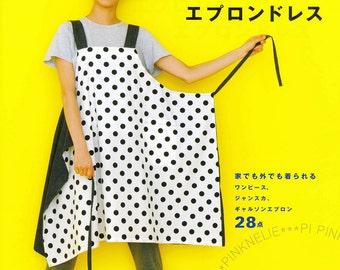 Yoshiko Tsukiori  - Sewing APRON Apron Dress - Japanese Craft Book