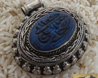 Vintage Lapiz Pendant, Afghan Islamic Medallion: Afghanistan, Carved Blue Stone Script, Item JE13