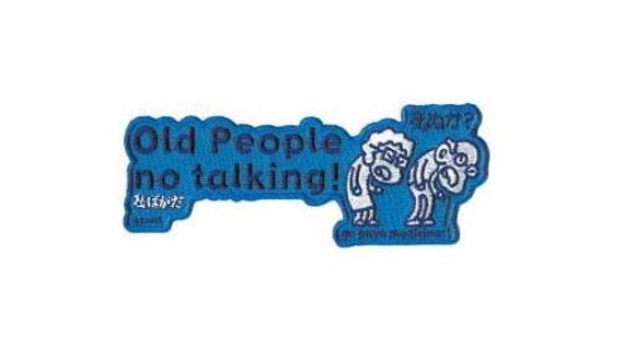 Watashi Bakada No Talking Patch