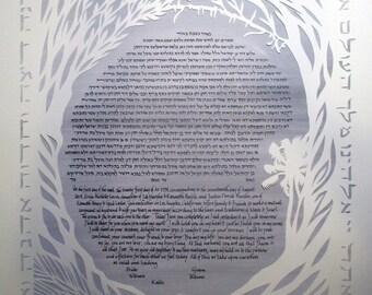 Seventh Blessing Oak Trees  - Papercut ketubah wedding artwork - calligraphy - Hebrew