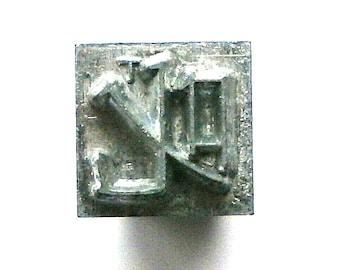 Vintage Japanese Typewriter Key - Metal Stamp - Kanji Stamp - Chinese Character - Vintage Typewriter -  scold shout at bawl out