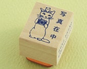 "Japanese Cat Wooden Rubber Stamp - Cat with Mice Taking Photo ""Photo Enclosed"" - Pottering Cat"