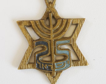 """A vintage pendant, 25 years for the birth of the Israeli state, 1973, made by """"Openheim"""", (signed)"""