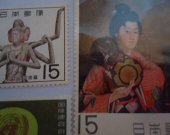 Vintage Japanese Seven Postage Stamps.70s