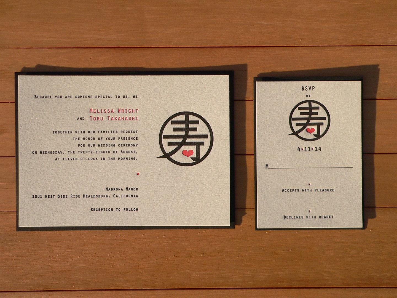 Letterpress Wedding Invitation Package Kotobuki By MIDOREO