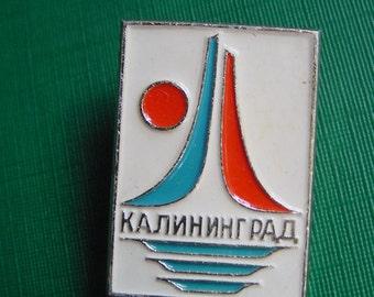 Kaleningrad - USSR Rare - Vintage Soviet Russian Pin