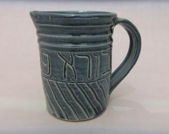 Judaica - Blue Ceramic Engraved-  Kiddush Pitcher - Borei Pri Hagafen