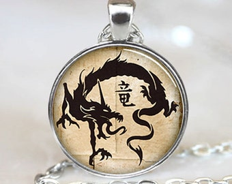 Chinese Dragon charm Pendant, Chinese Dragon necklace  pendant, Chinese Dragon Photo necklace charm (PD0518)