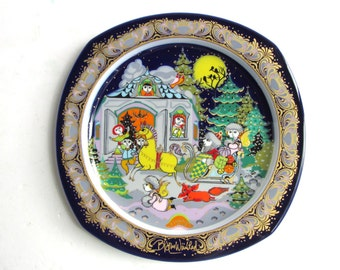 Vintage Bjorn Wiinblad Rosenthal Christmas Plate